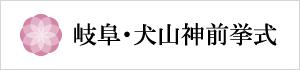 banner_wakon